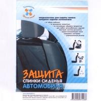 автокресло stiony (9-36 кг) без вкладыша