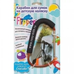 карабин для детских колясок flipper